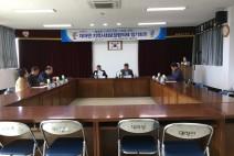 대마면 지역사회보장협의체 제4분기 정기회의 개최