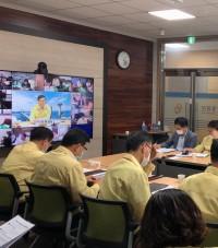 영광군, 코로나19 지역사회 전파 차단 위한 긴급 대응대책회의 개최