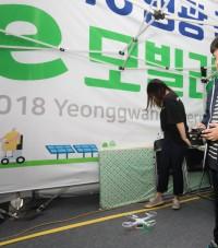 드론경진대회, 영광 e-모빌리티 엑스포와 시너지 효과