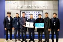 영광군, 2년 연속 경관행정평가 우수기관 선정
