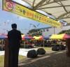 홍농읍 제3회 주민자치 문화교실 프로그램 발표회 및 주민한마당 행사 성료