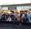 홍농읍 - 광주 계림2동 자매결연 교류 행사