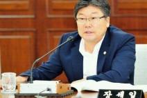 민주당, 도의원 제1선거구 '장세일' 예비후보 경선 승리