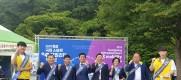 영광군의회,  영광 e-모빌리티 엑스포 성공 개최 '앞장'