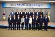 강필구 군의장, 전남 시군의회 의장협의회 의장 당선