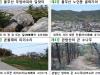 조선시대 영광 8경(景)을 아시나요?