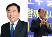 김준성 영광군수 민주당 단수공천 확정.. 이동권 예비후보자 이의 신청 준비
