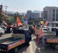 해상풍력 사업 놓고 군어선업연합회 집단 반발